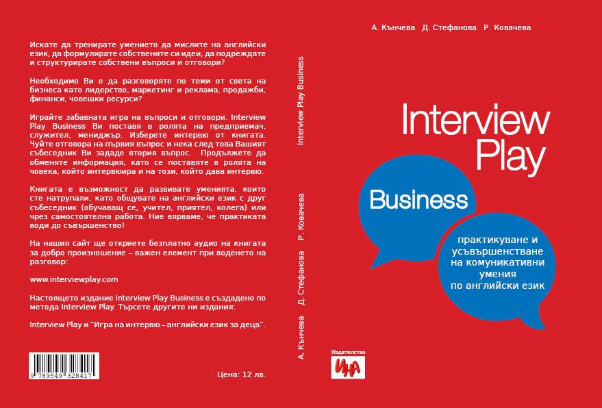 Cover_IPB